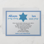B'Nai Mitzvah Invitation Jewish Star David Twins