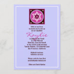 Bat Mitzvah Invitation Kaylie Jewish Star Grey