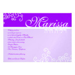 Bat Mitzvah Invitation Marielle Hebrew Purple