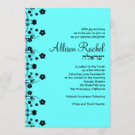 Bat Mitzvah Invitations Allison Sweet Flowers Blue