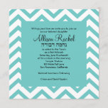 Teal Chevron Bat Mitzvah Invitation